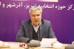 از 338 نفر ثبت نام کننده در مرکز حوزه انتخابی تبریز،اسکو و آذرشهر ۱۵۰ نفر تایید شدند