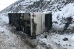 امدادرسانی و اسکان به مسافران اتوبوس واژگون شده در  - میانه -
